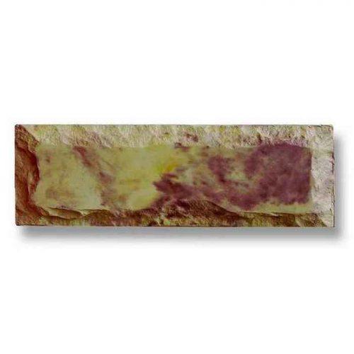 Облицовочная плитка набор Старый 3060/1