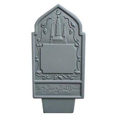 Ритуальный памятник Мусульманский 4.005