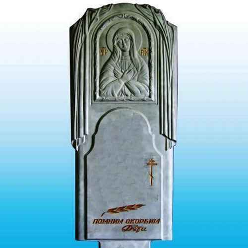Ритуальный памятник Богородица малая 4.015