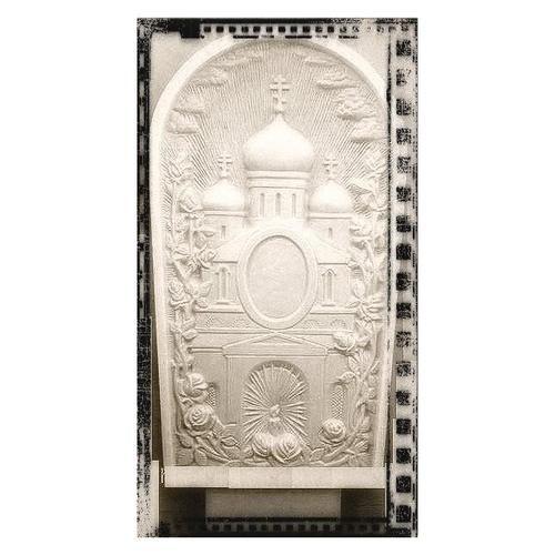 Ритуальный памятник Храм Христа Спасителя 4.023