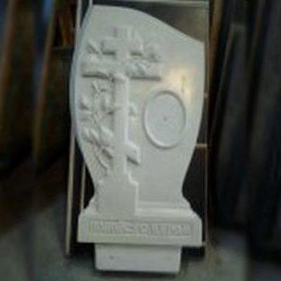 Ритуальный памятник Покойся с миром 4.024