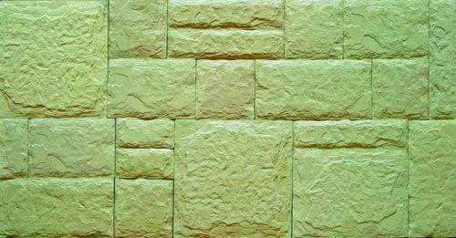 Дикий камень, набор 7 камней 3069
