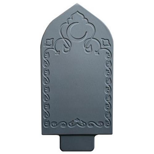 Ритуальный памятник Мусульманский 4.004