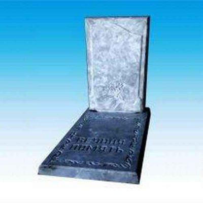 Ритуальный памятник Вечная память 4.010